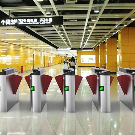 AFC Metro Turnstile Gate RPW-TSG3000