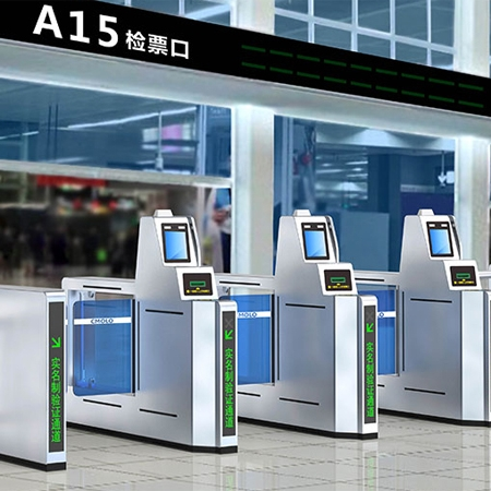 Real-name Verification Face Recognition Turnstile CPW-110Y
